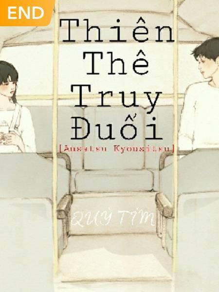 [Ansatsu Kyousitsu] Thiên Thê Truy Đuổi