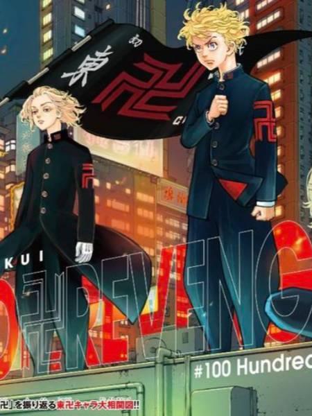 Xuyên không vào Tokyo Revengers tôi nhất định sẽ thay đổi cốt truyện!!