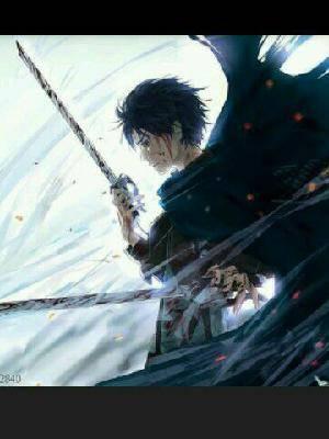 Legendary Swordmaster