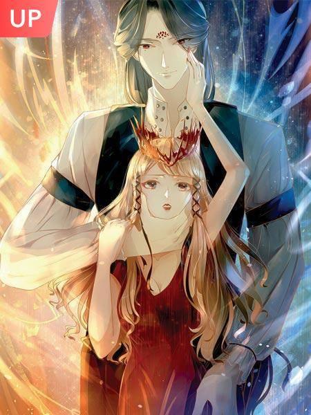 La novia del Rey Hades