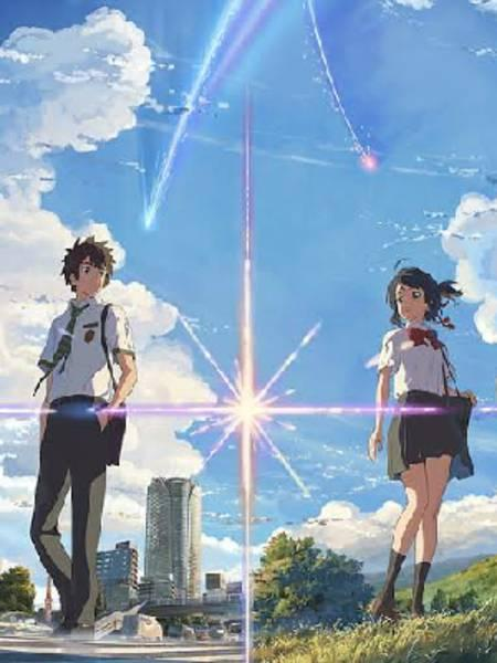 Your Name (Kimi No Nawa) Extended Version