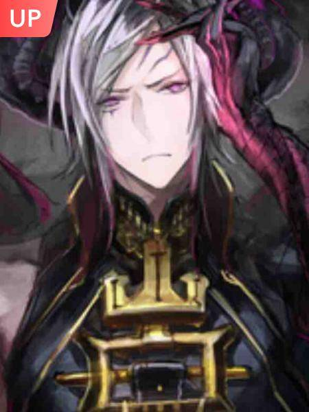 A Different Type of Demon Lord Love