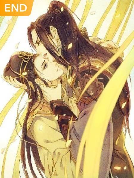 Perverted Emperor