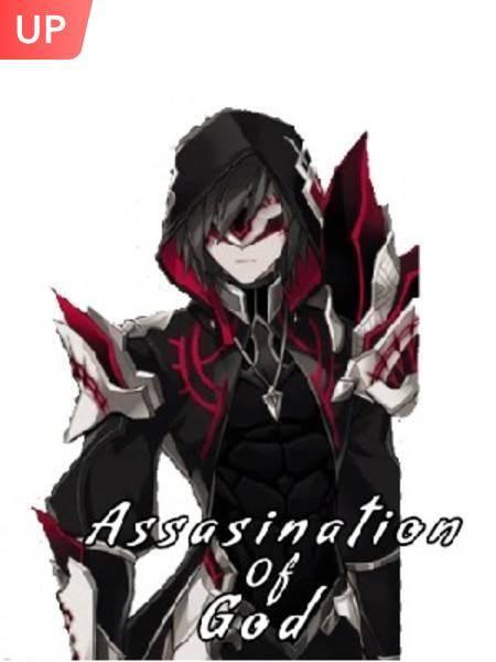 Assassination Of God