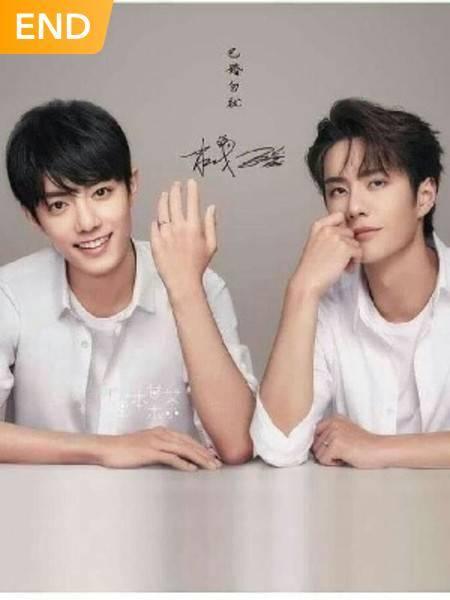 My Unromantic Boyfriend(Yizhan)