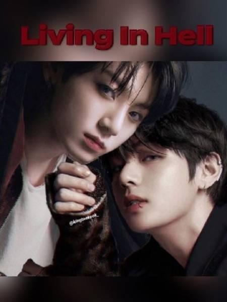 BTS VKOOK (Living In A Hell)
