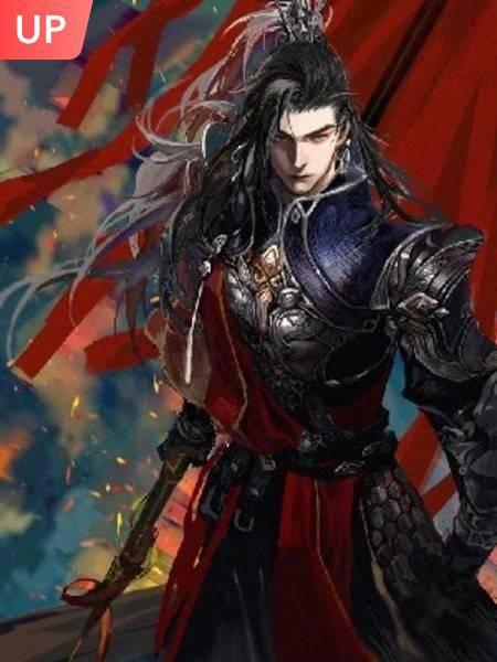 El Harén Del Emperador