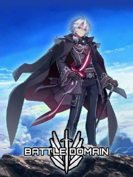 VRMMORPG : Battle Domain