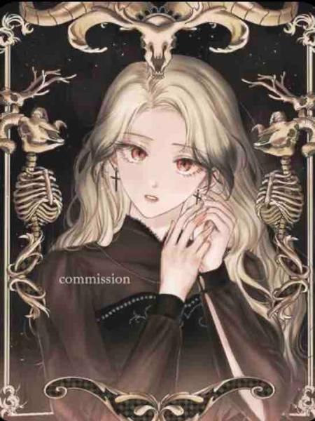 Villian In The Novel