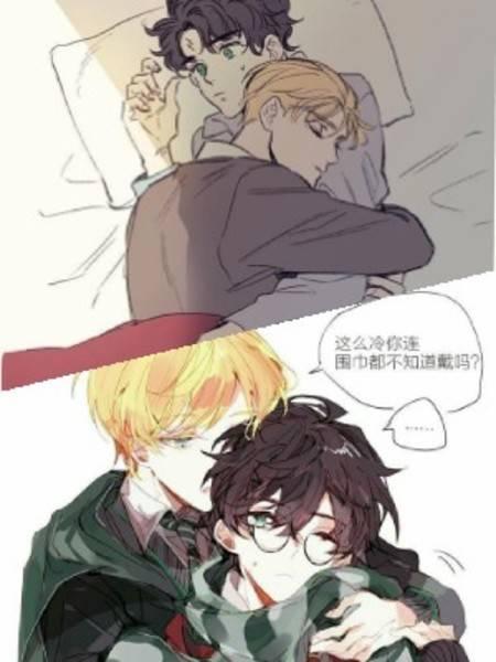 [Đồng Nhân Harry Potter] Những Câu Chuyện Nhỏ Xíu