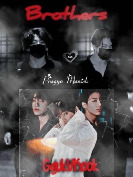 Brothers [BTS GgukVKook]
