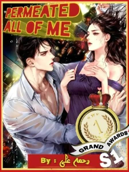 Permeated All of Me[1st Place Novel of G.A Competition]