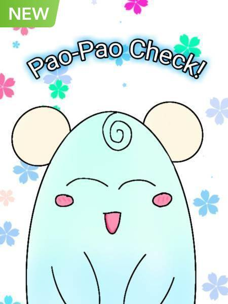 Pao-Pao Check!