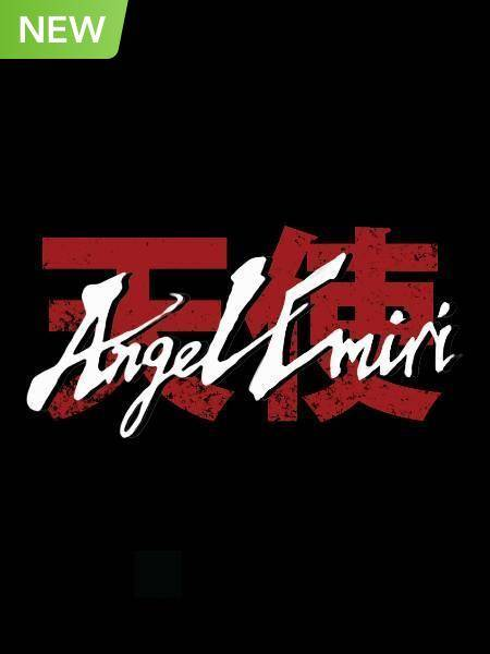 ANGEL EMIRI