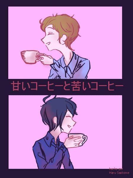 café dulce y café amargo