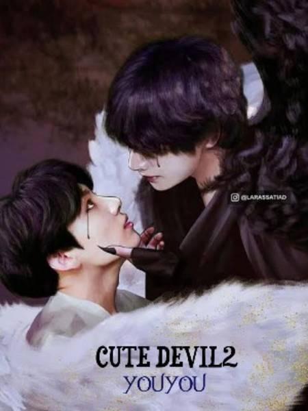 CUTE DEVIL2 (Taekook)