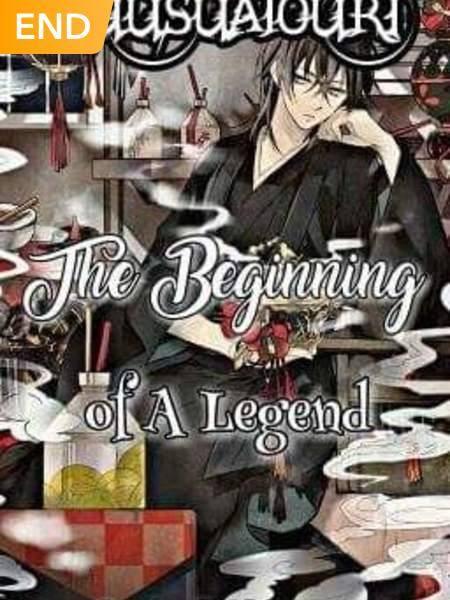 Yuusuatouri: The Beginning of a Legend