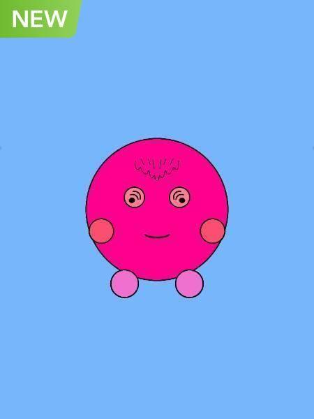Sebuah bola