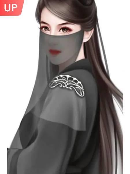 Selir Xiao Yue