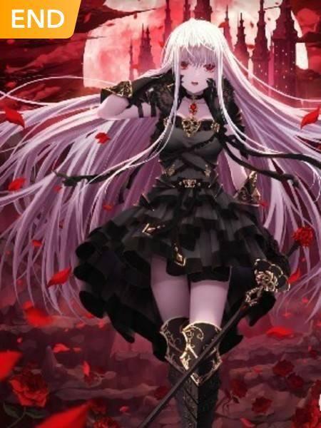 ...Lilith ...