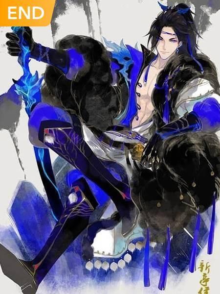 Legend Of Lightning Warriors