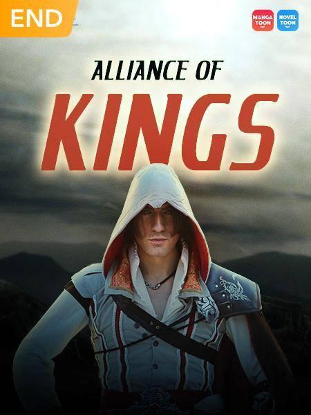 Alliance of Kings