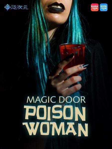 Magic Door Poison Woman
