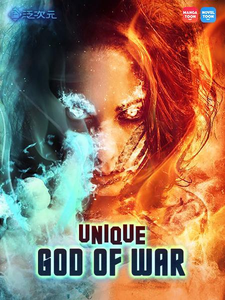 Unique God of War