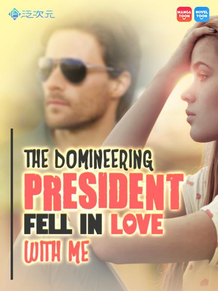 The domineering president fell in love with me