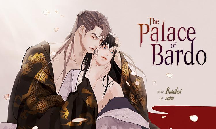 The Palace of Bardo