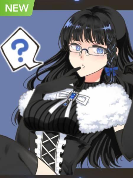 Mi Sexy Maestra