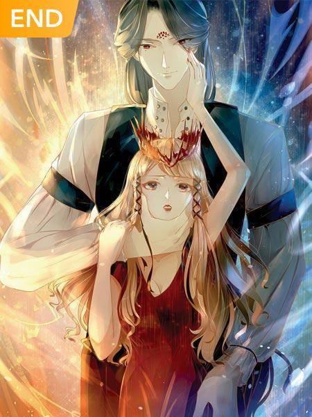 The Bride of Hades